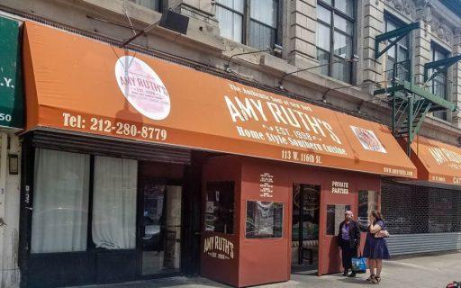 Entrada a Amy Ruth's