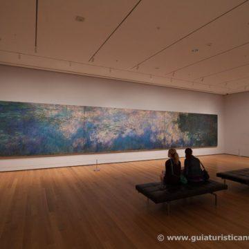Interior del MoMA