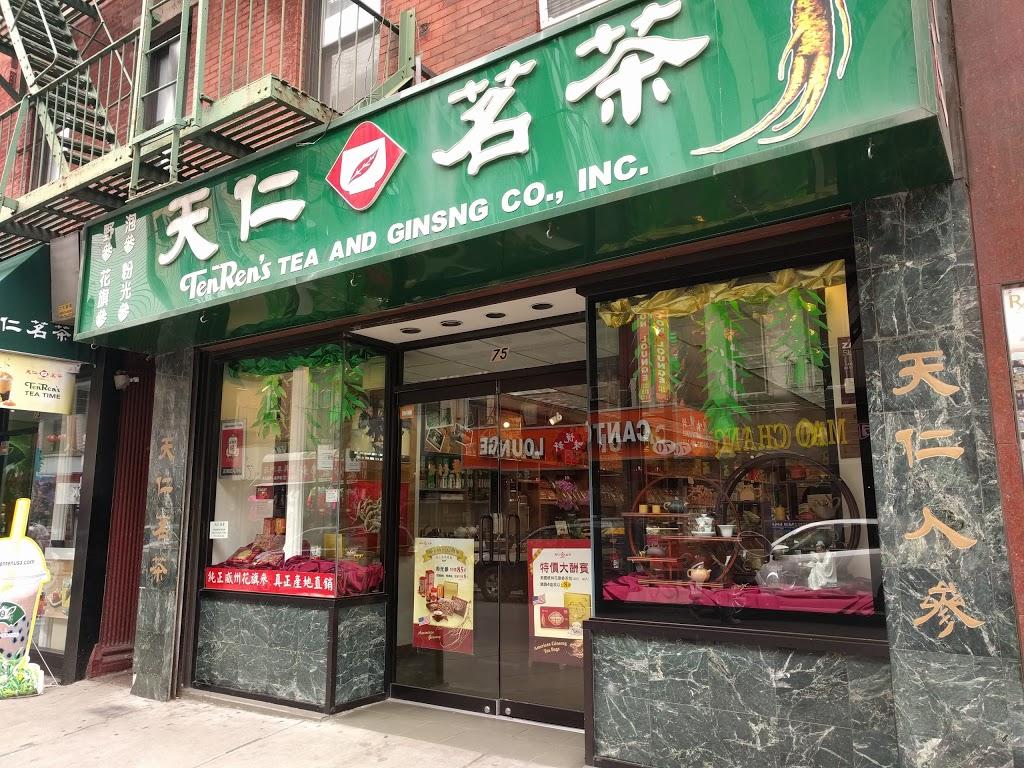 Exterior de Ten Ren Tea Time